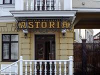 astoria3